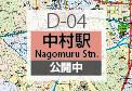 D-04 中村駅