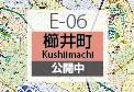 E-06 櫛井町