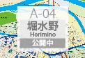 A-04 堀水野