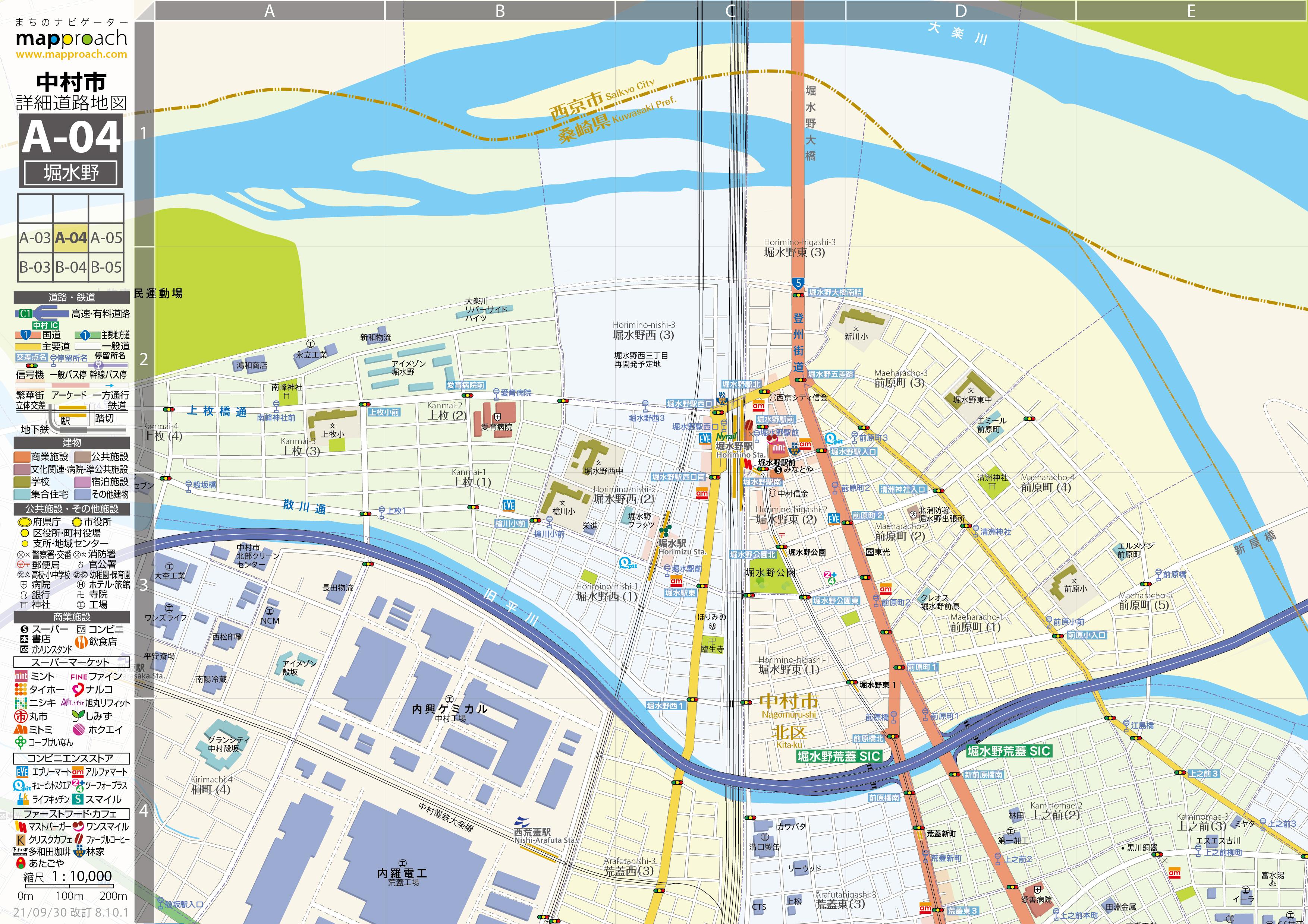 A-04 堀水野 地図拡大