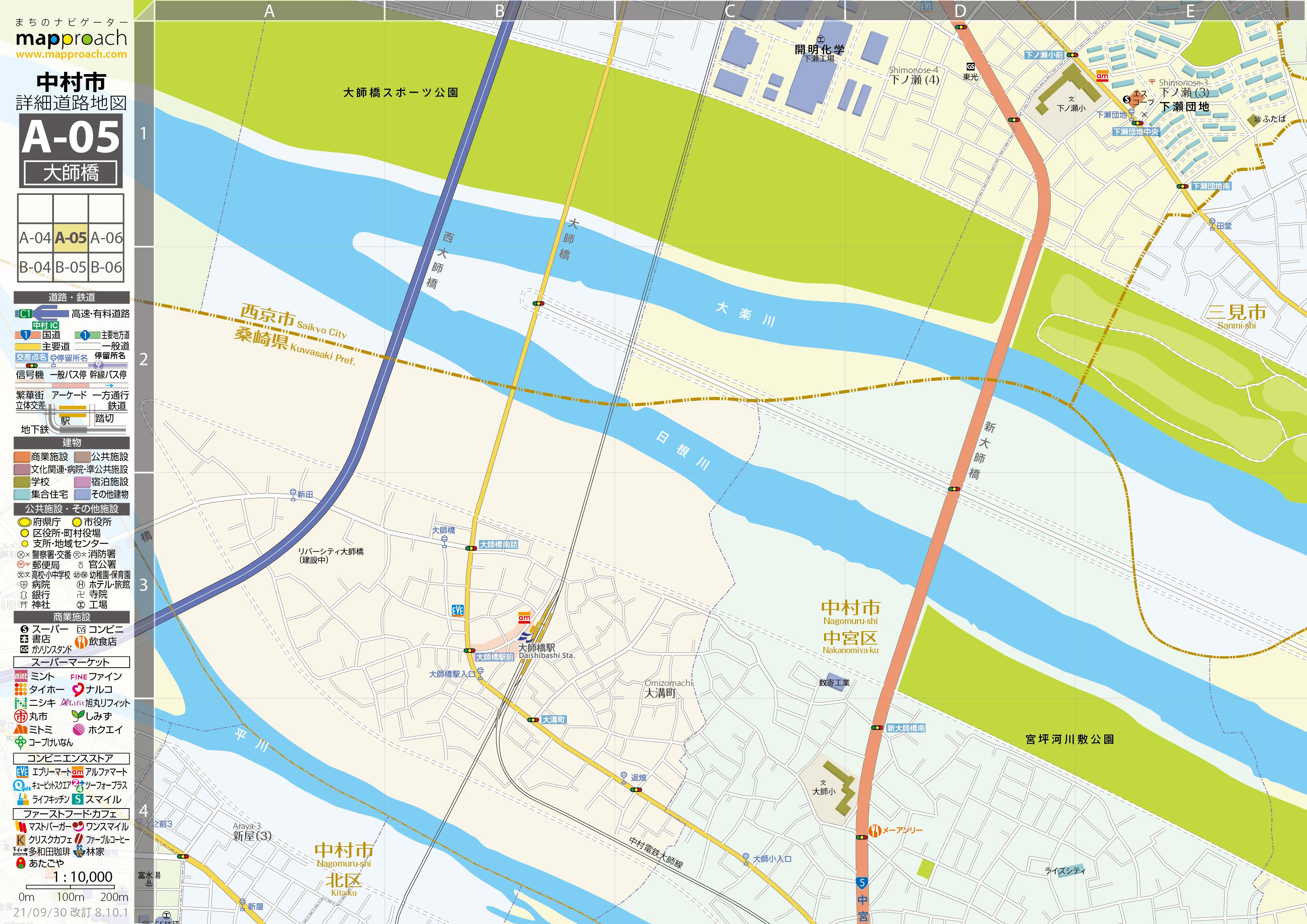 A-05 大師橋 地図拡大