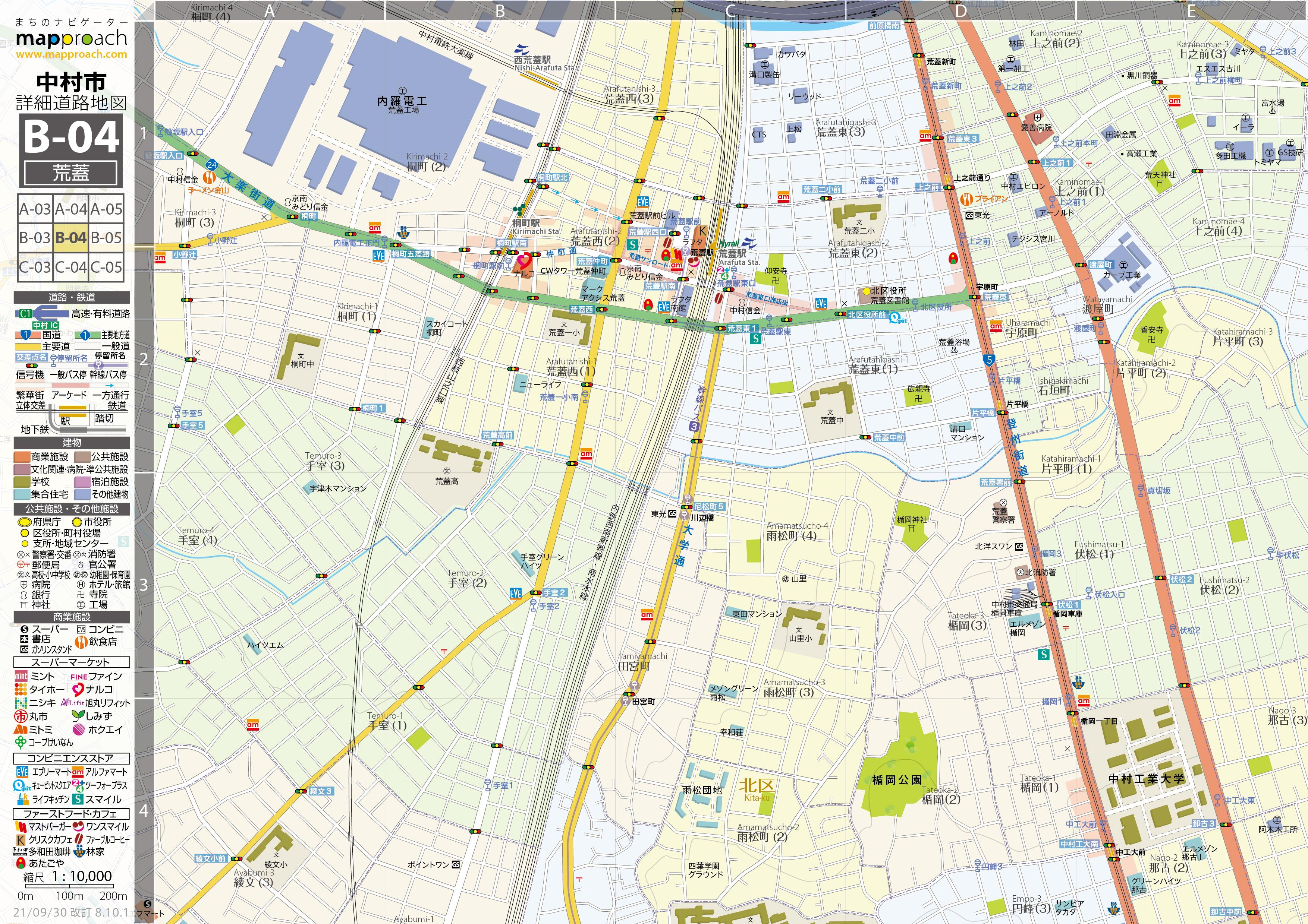 B-04 荒蓋 地図拡大