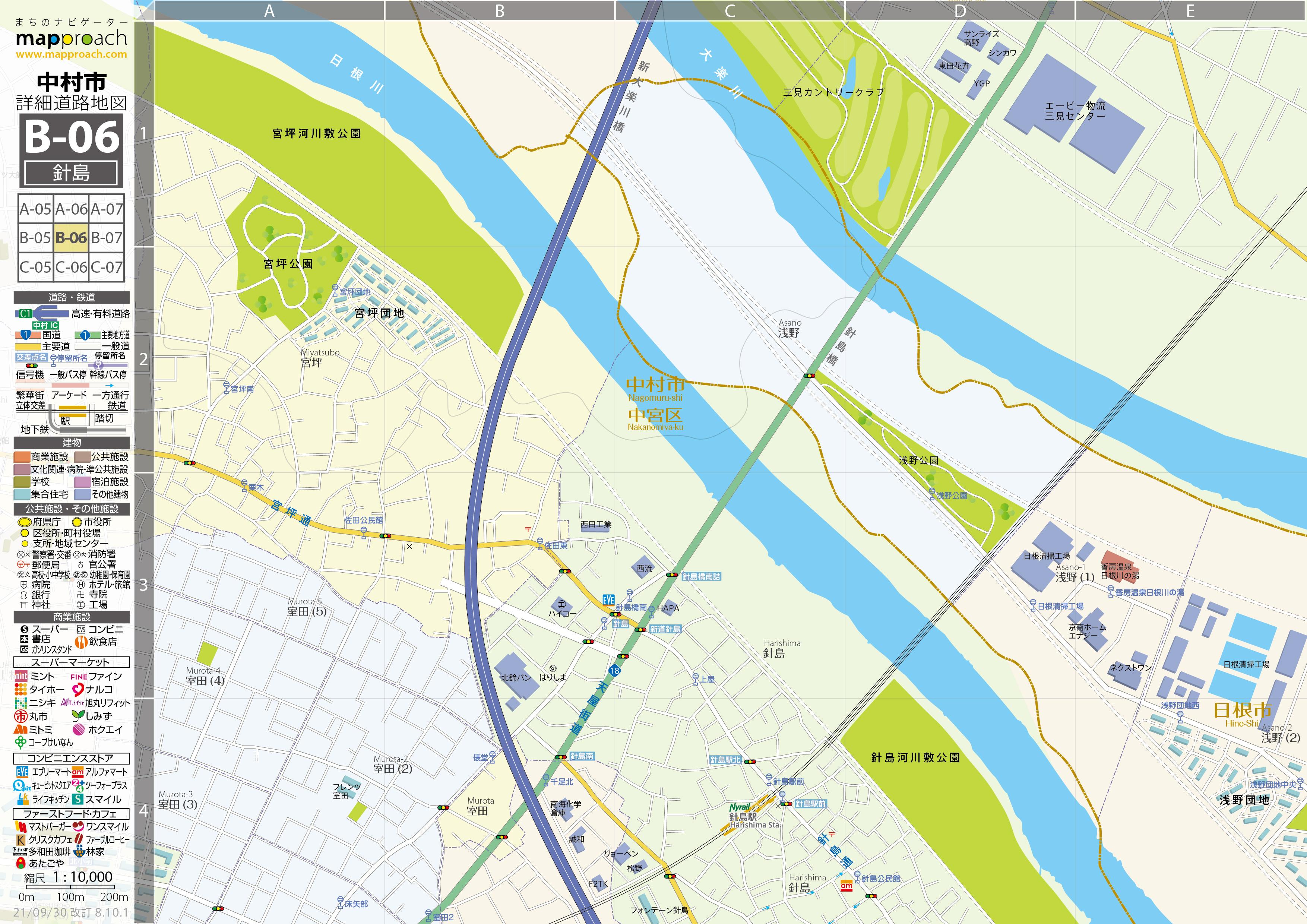 B-06 針島 地図拡大
