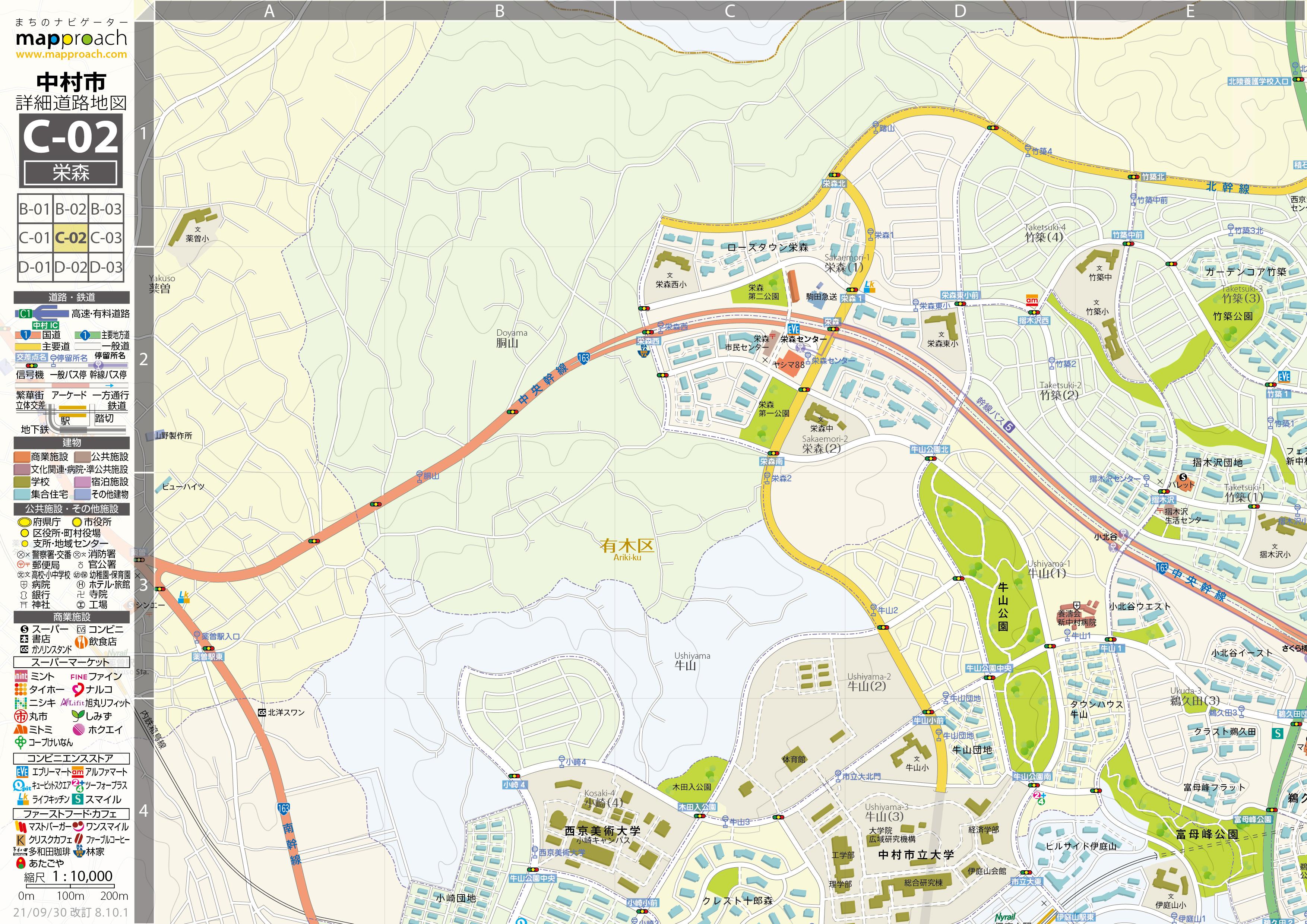 C-02 栄森 地図拡大