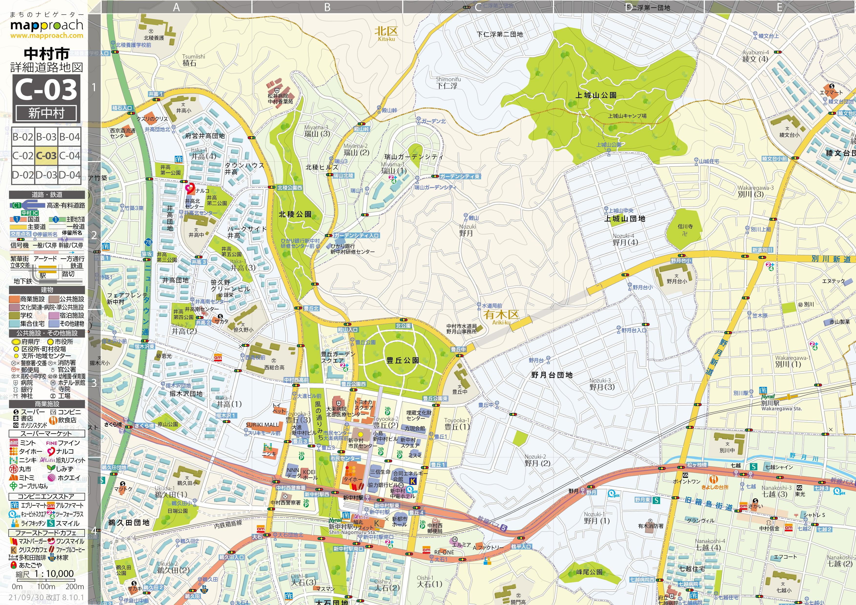 中村市都市地図(C-03)新中村 –...