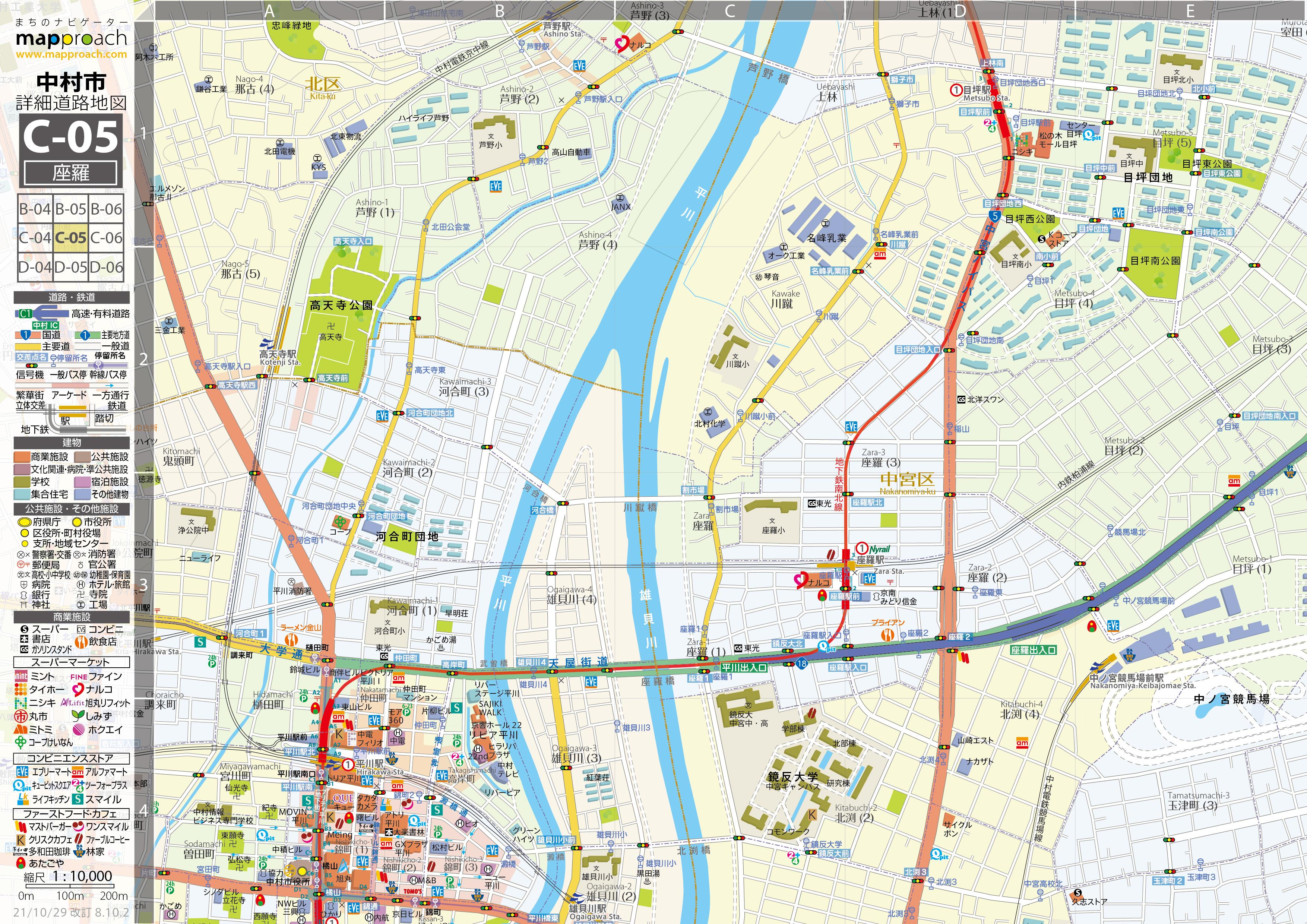 C-05 座羅 地図拡大