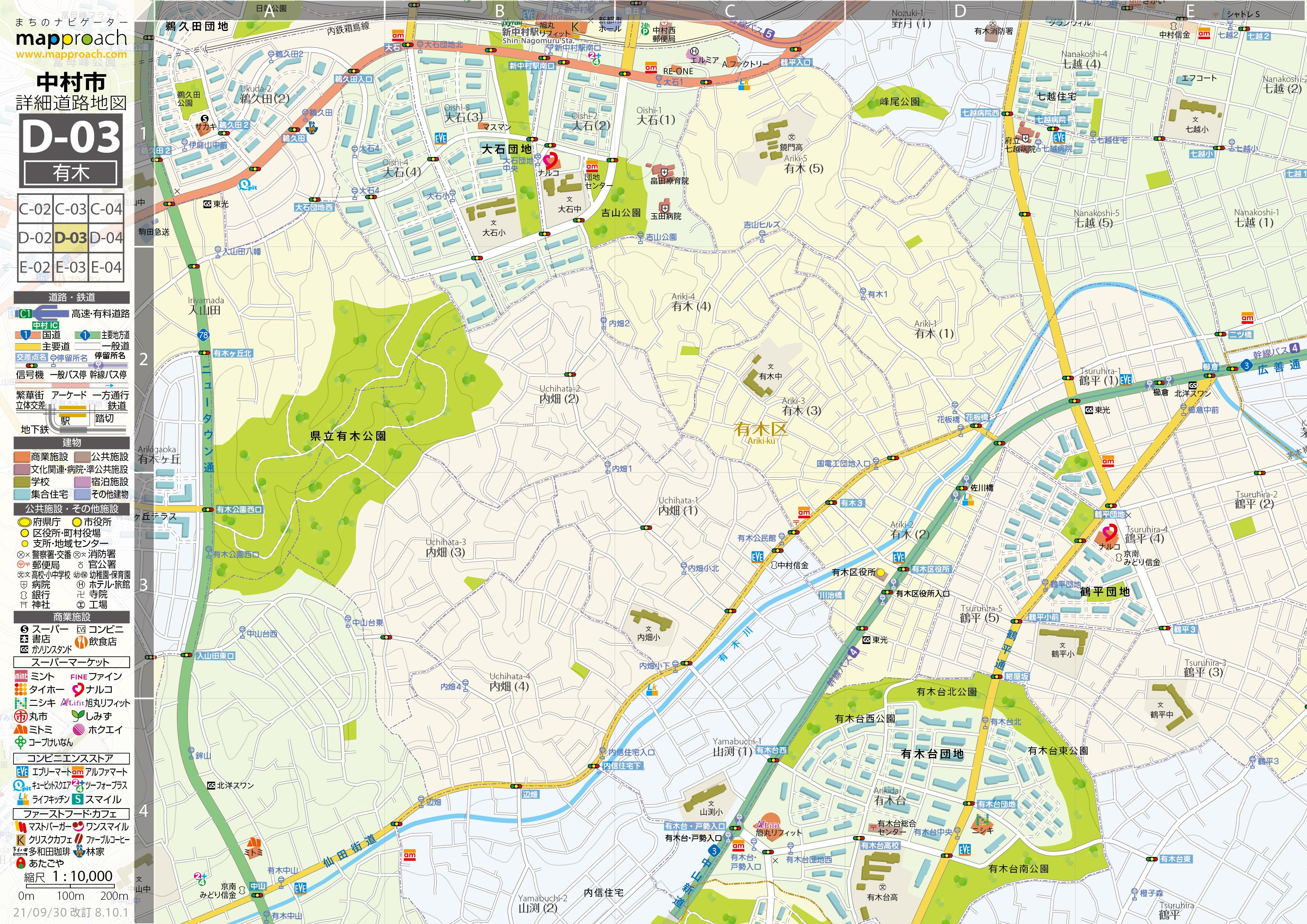 D-03 有木 地図拡大