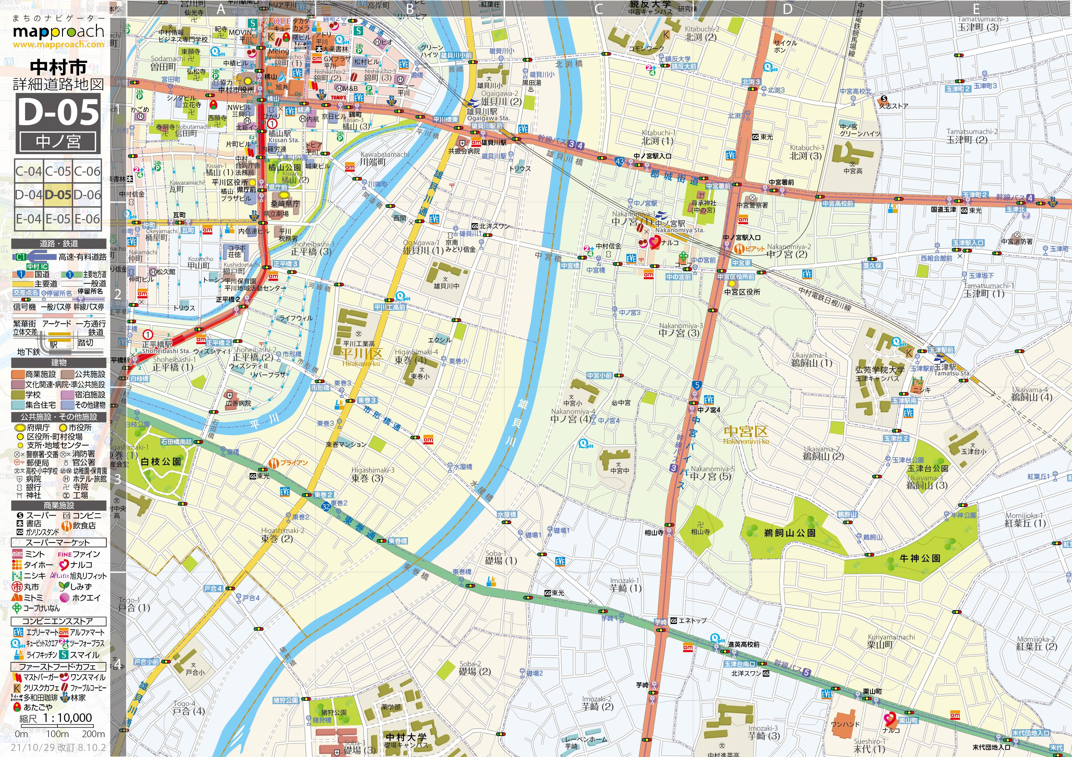 D-05 中ノ宮 地図拡大
