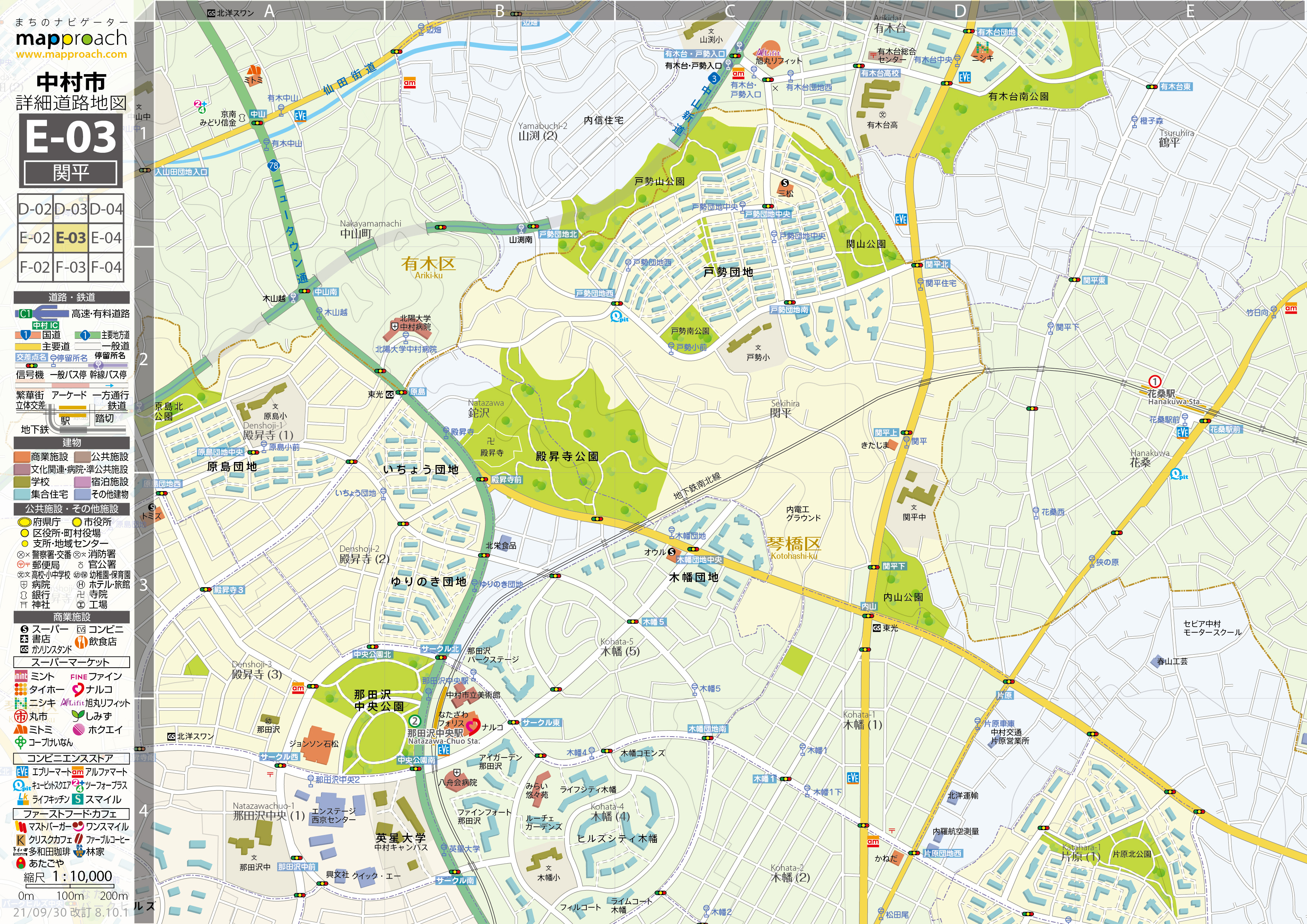 E-03 関平 地図拡大