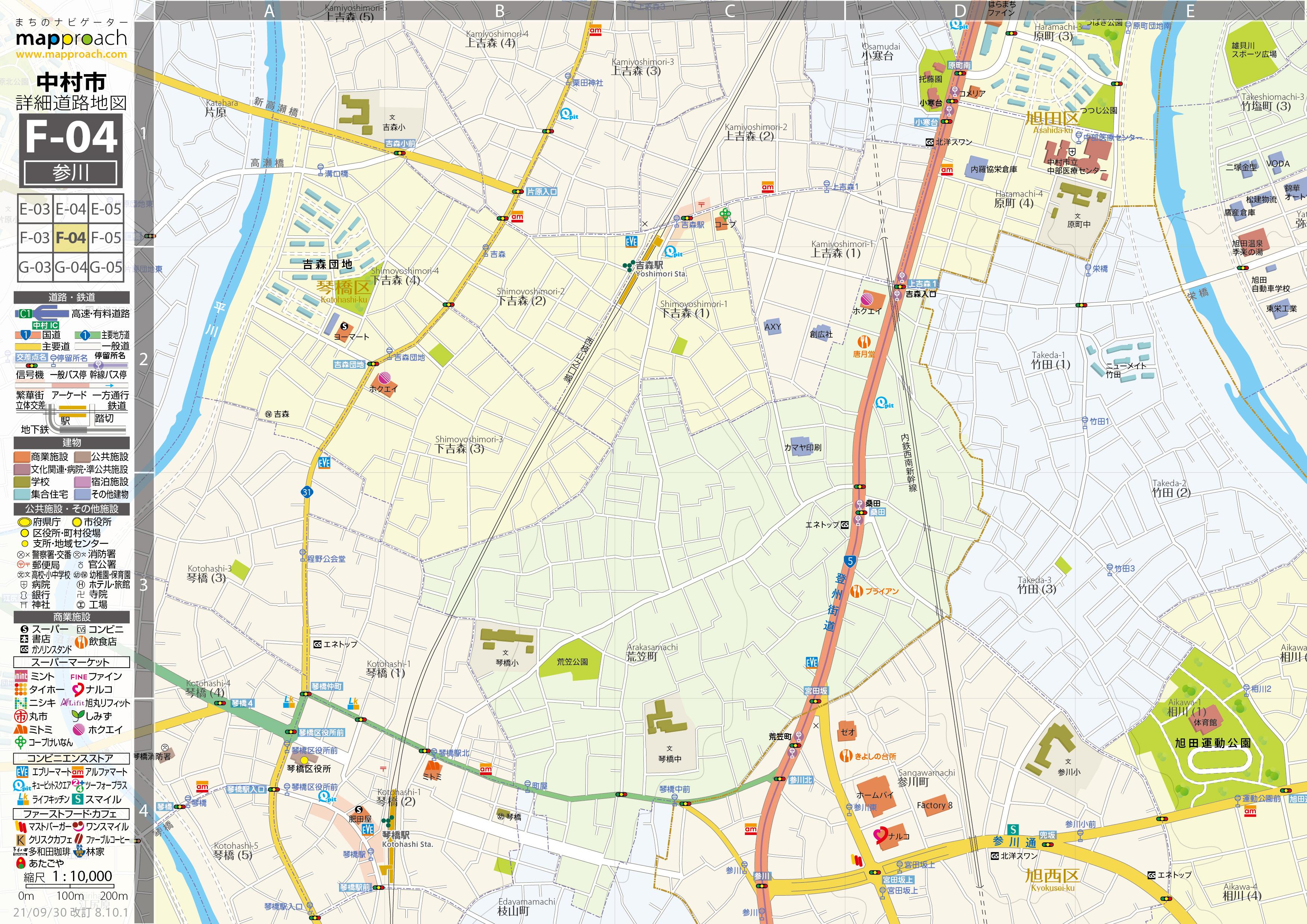 F-04 参川 地図拡大